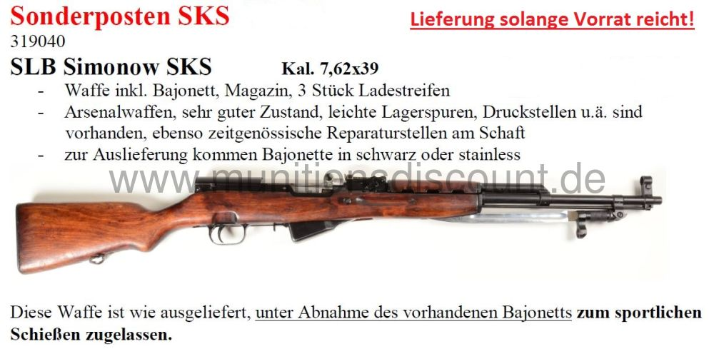 Izhmash SKS