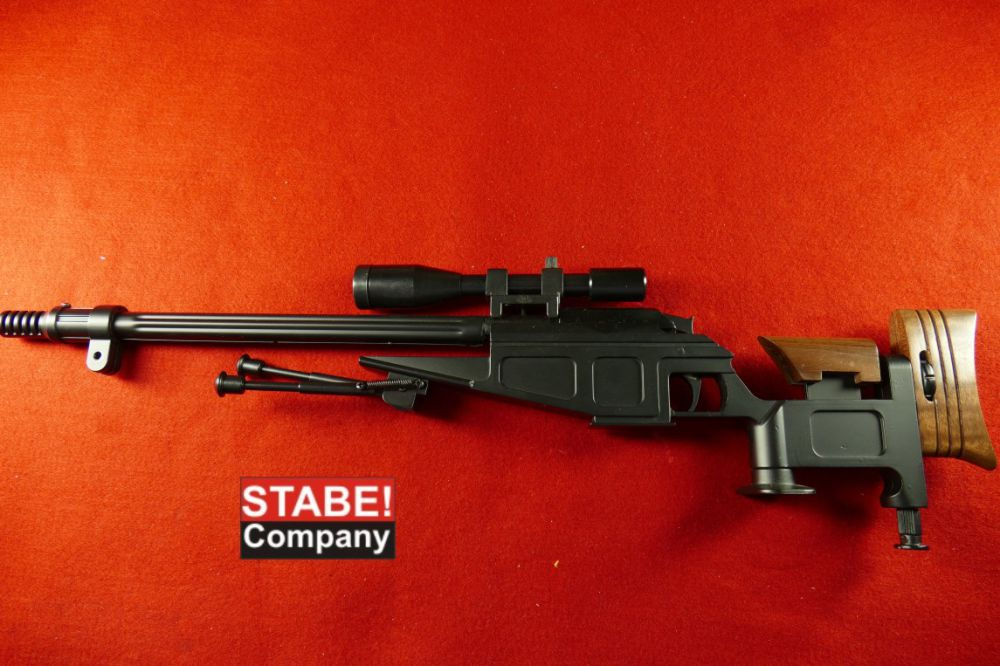 China Modell German R93 Sniper Rifle-Model-